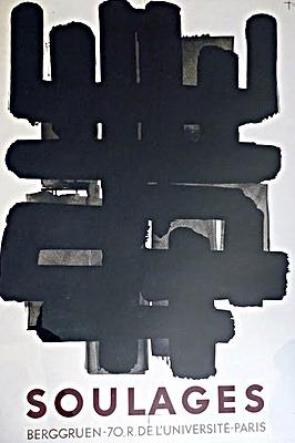 Affiche en lithographie originale calvin calvin for Affiche pierre soulages